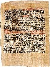 Szerkesztő:Ambrus59/Gyógyszerészet és gyógyszerkészítés az ókori Egyiptomban