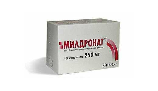gyógyszereket, amelyek támogatják a testet
