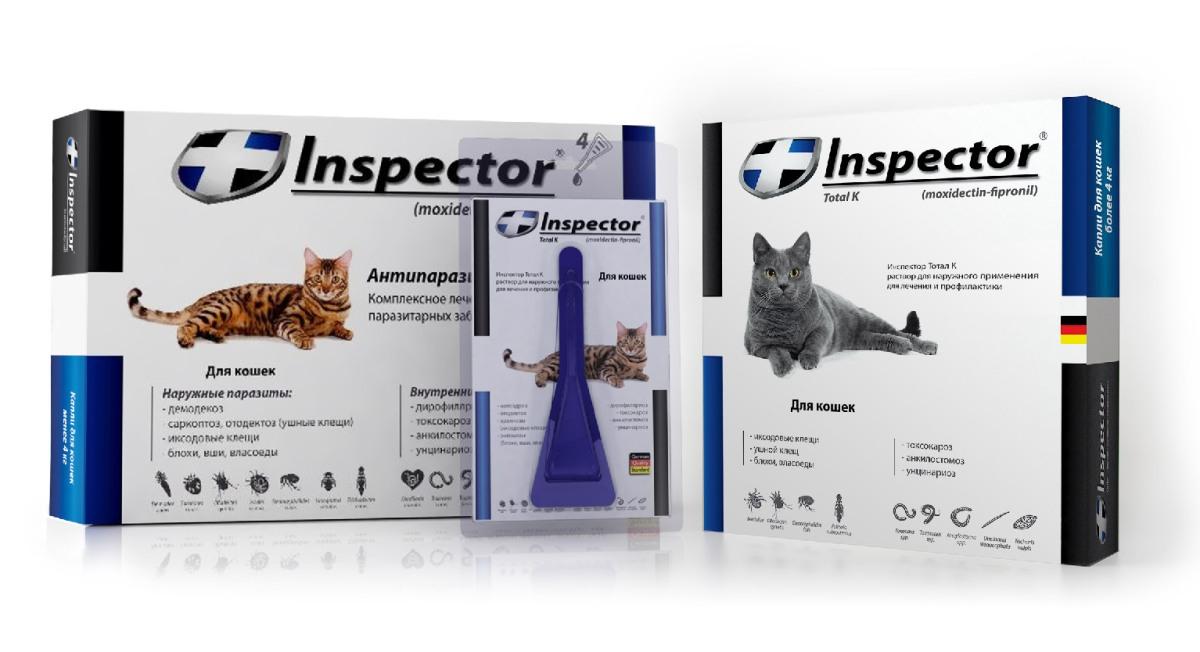 Cestal Cat Flavour tabletta A.U.V. - Veterinary medicinal products - EURO-VET Webshop