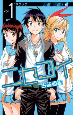 hány epizód az anime parazitában