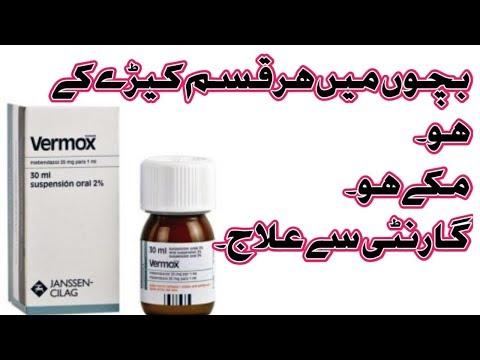 gyógymód a vermox parazitákra