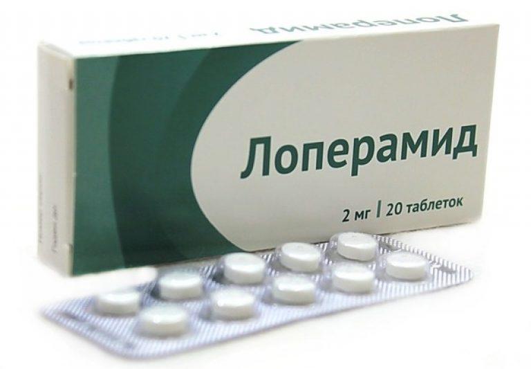 komplex antihelmintikus gyógyszer mi ez