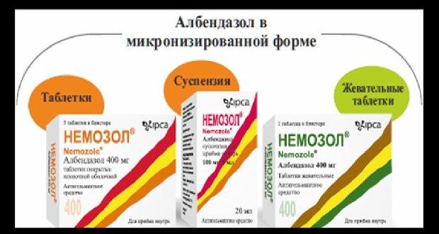a giardiasis tiberal kezelési rendje