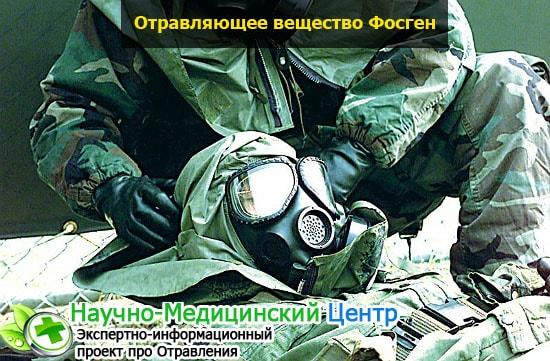 mérgező információ ru hatékony gyógyszer mindenféle parazitának