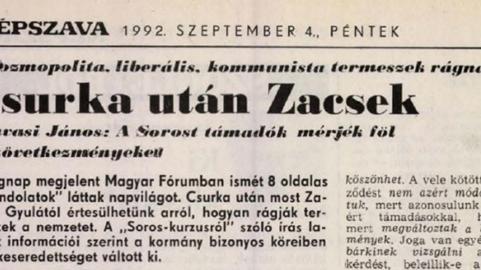 A Fidesz, Torgyán és a