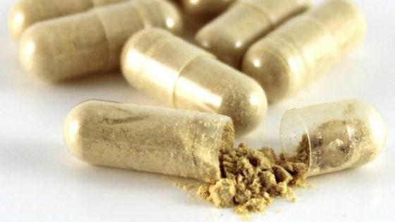 gyógyszer a belek megtisztítására a parazitáktól egy hatékony gyógyszer a paraziták áttekintése