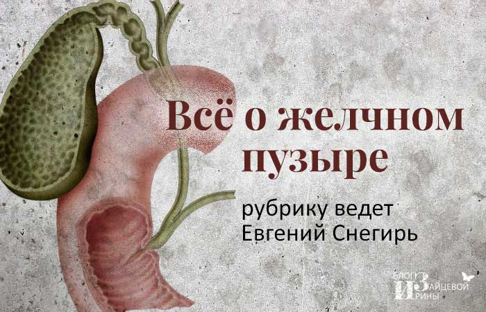 miért veszélyes a pinworm az emberekre tabletták a pinworms megelőzésére
