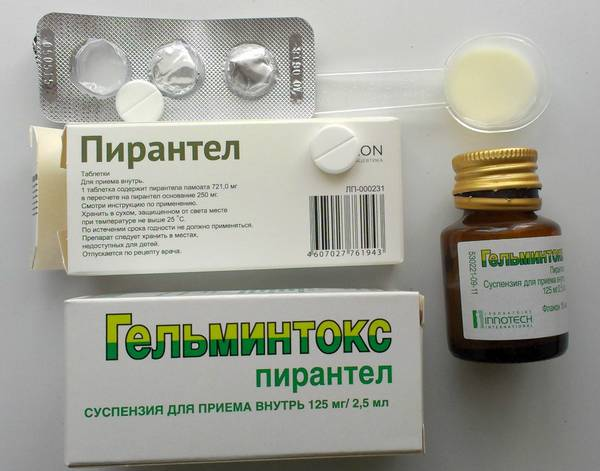 pirantel tabletták férgek számára
