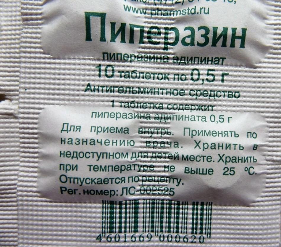 Anthelmintikus gyógyszerek az emberek számára
