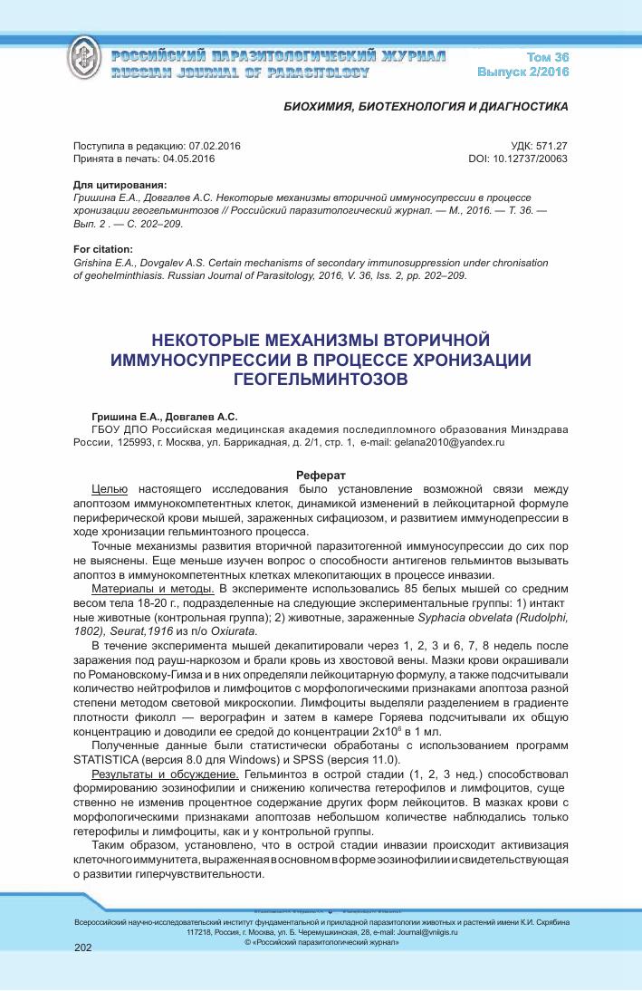 Hatékony enterobiosis gyógyszeres kezelés - ALBENDAZOL PHARMA VIM mg tabletta