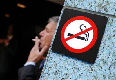 méregtelenítés nikotinból