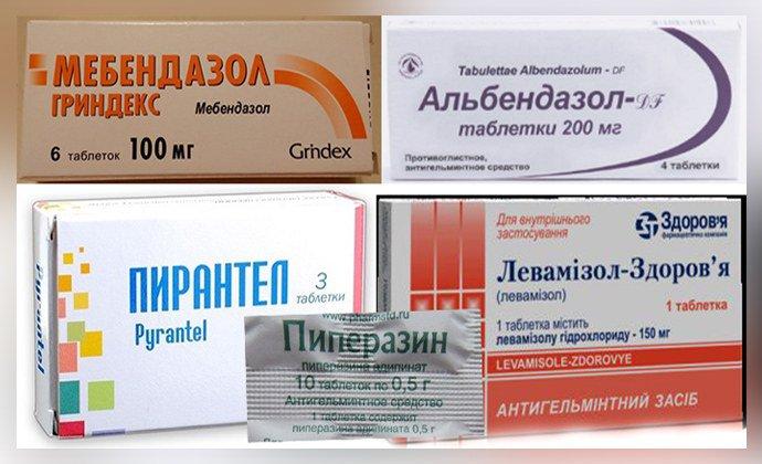 hogyan lehet megmérgezni a helmintákat tabletták férgek vormin áron