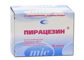 Féreggyógyszerek gyermekek számára pinworm férgek tünetek kezelése