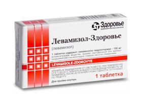 Házi gyógymódok férgesség esetén | prokontra.hu